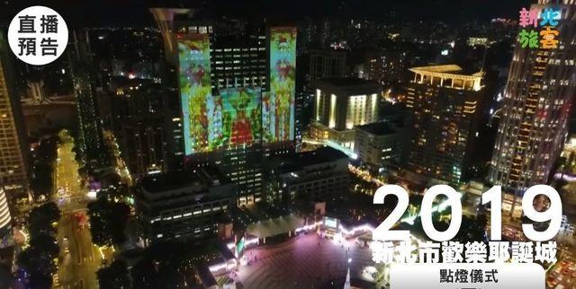 2019新北市歡樂耶誕城6.jpg