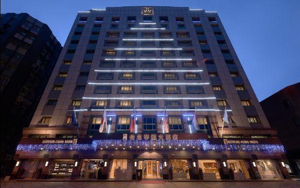 インペリアルホテル台北華国飯店.jpg