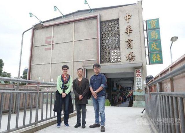 中華商場1.jpg