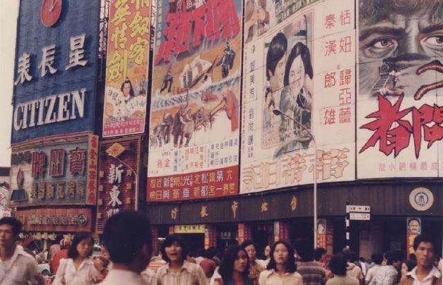 中華商場e.jpg