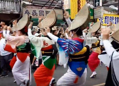 台北 阿波踊り.jpg