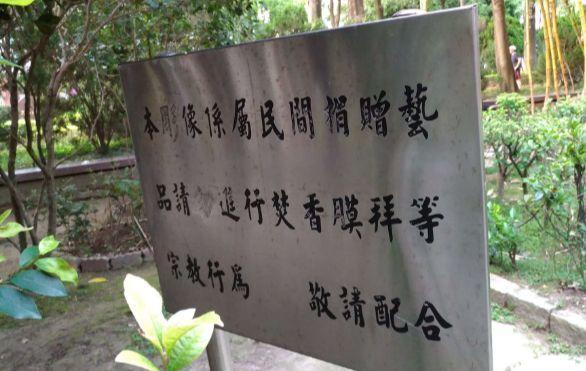 台北大安森林公園2.jpg
