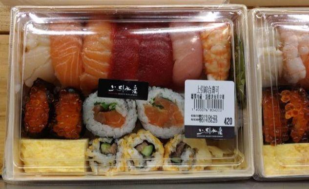 台北魚市11.jpg