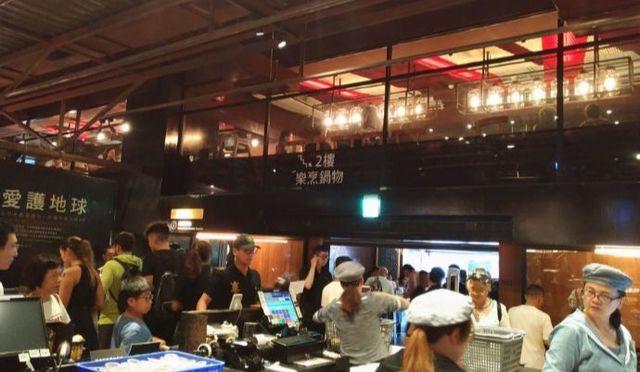 台北魚市21.jpg