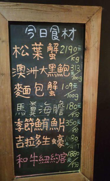 台北魚市24.jpg