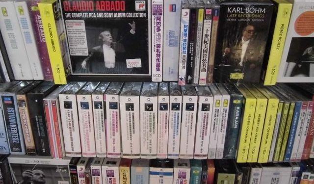 台湾CD店4.jpg