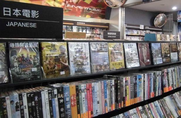 台湾CD店5.jpg