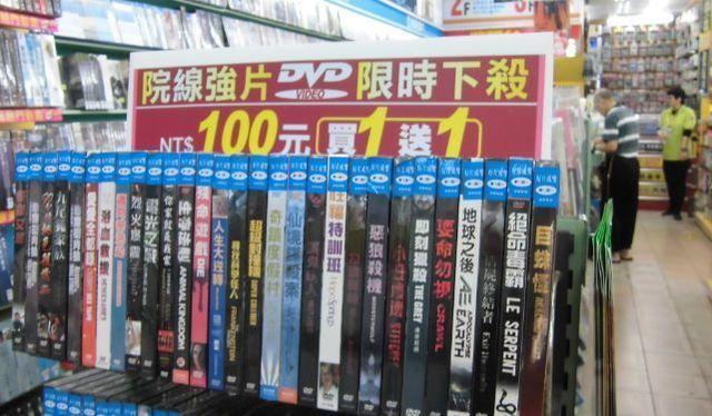 台湾CD店6.jpg