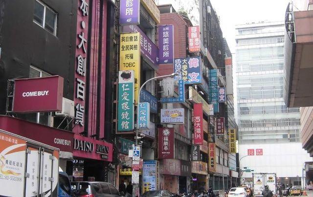 台湾CD店8.jpg