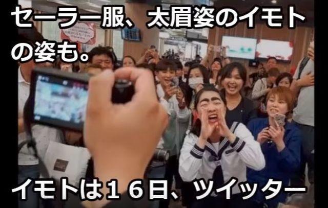 台湾 安室を出迎えるイモト.jpg