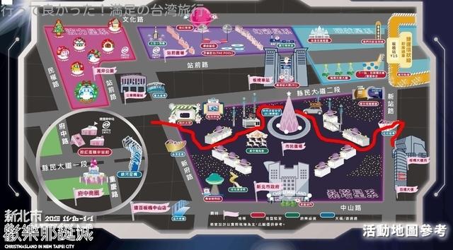 台湾 板橋13.jpg