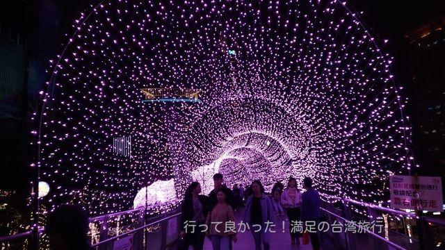 台湾 板橋2.jpg