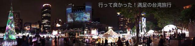 台湾 板橋4.jpg