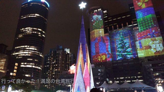 台湾 板橋8.jpg