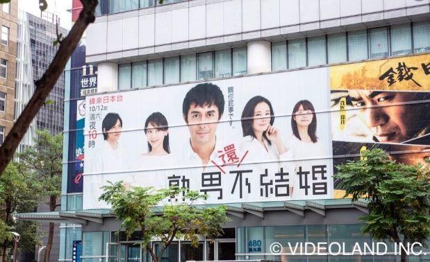 台湾で有名なドラマ1.jpg