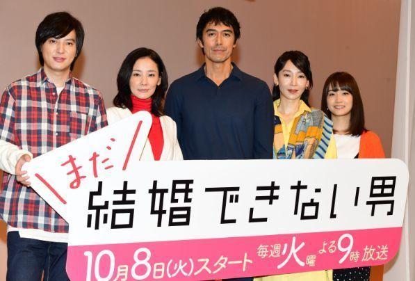 台湾で有名なドラマ3.jpg