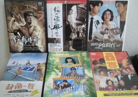 台湾で買ったDVD,CD3.jpg