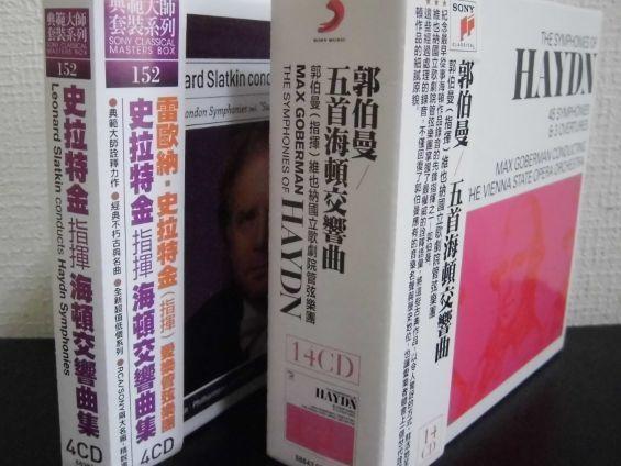 台湾で買ったDVD,CD4.jpg