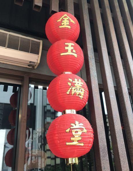 台湾と日本の漢字の違い4.jpg