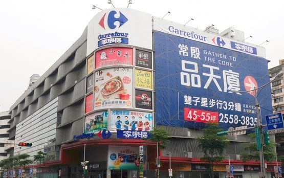 台湾カルフール.jpg