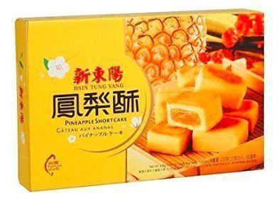 台湾パイナップルケーキ.jpg