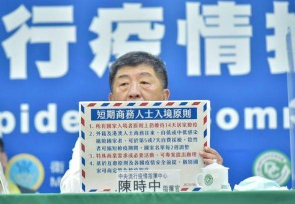 台湾ビジネス客入国緩和2.jpg