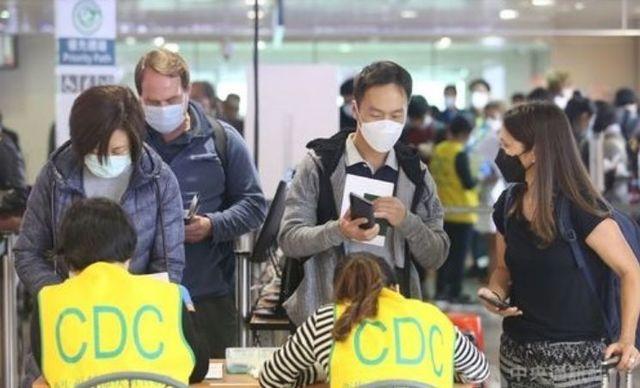 台湾ビジネス客入国緩和1.jpg