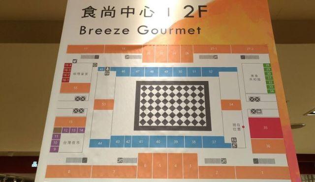台湾台北駅9.jpg