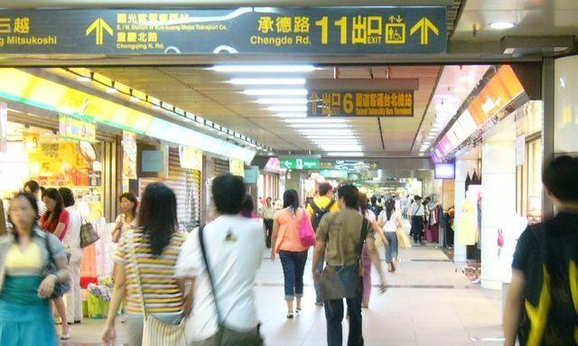 台湾地下街.jpg