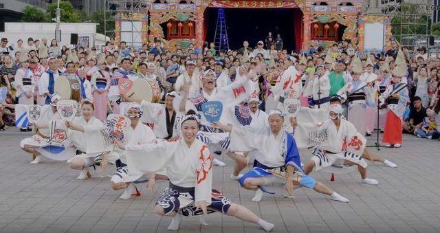 台湾徳島阿波踊り公演1.jpg