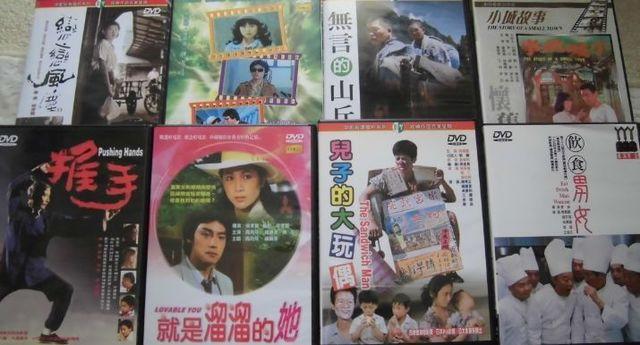 台湾映画DVD2.jpg