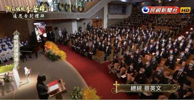 台湾李登輝元総統の告別式2.jpg