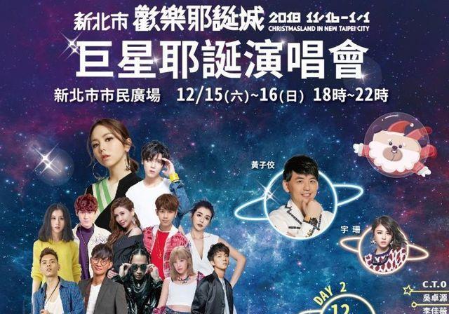 台湾板橋光フェス2.jpg
