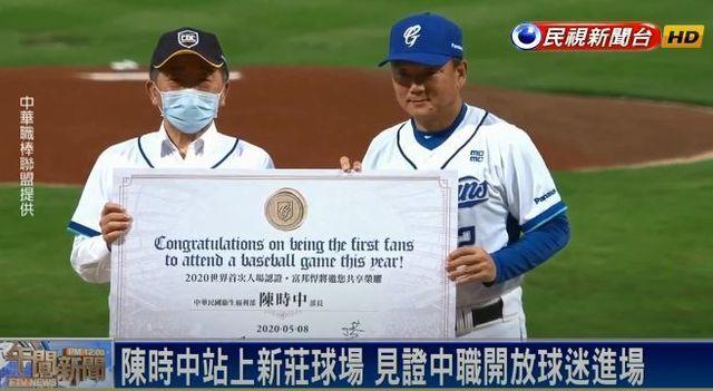 台湾棒球.jpg