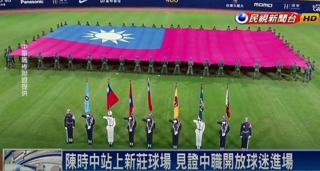 台湾棒球1.jpg