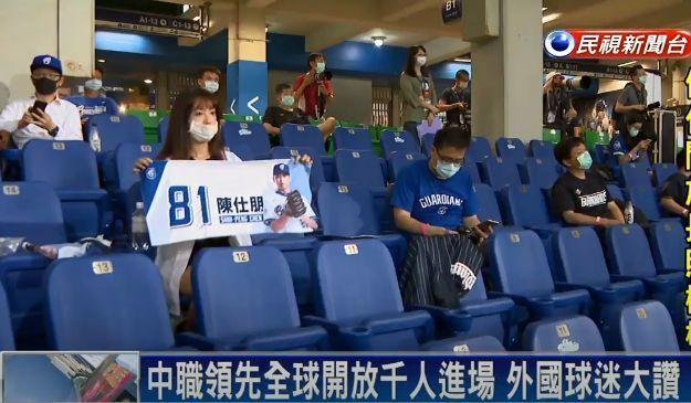 台湾棒球2.jpg