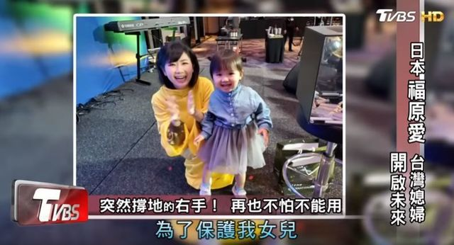 台湾福原愛4.jpg