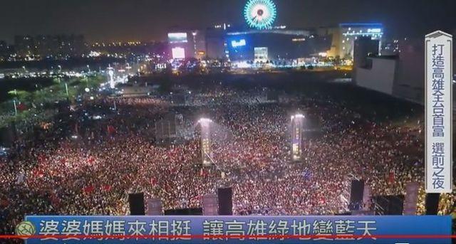 台湾選挙11.jpg