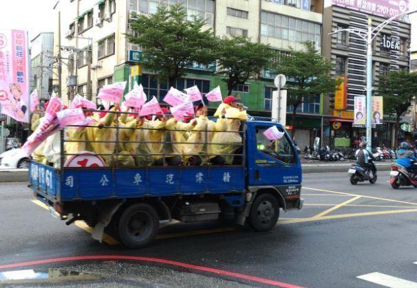 台湾選挙14.jpg