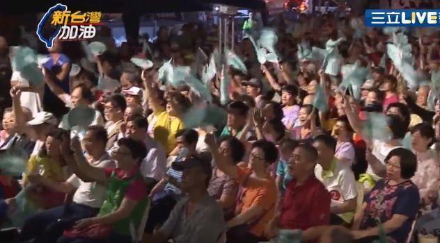 台湾選挙4.jpg