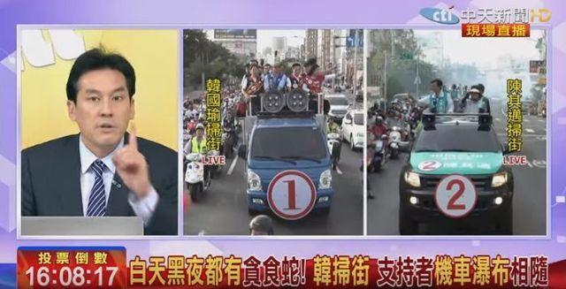 台湾選挙6.jpg