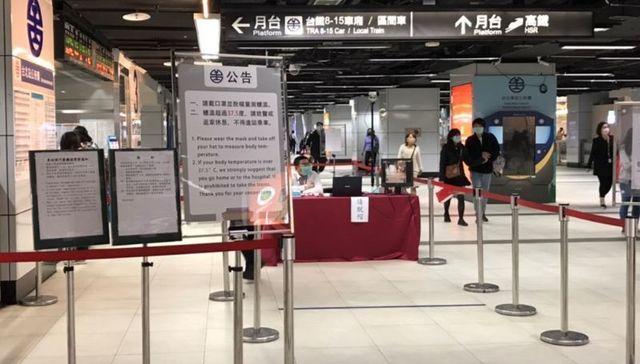 台湾防疫対策4.jpg