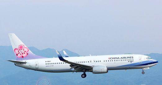 台湾飛行機イメージ.jpg