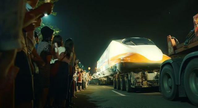 台湾高鐵1.jpg