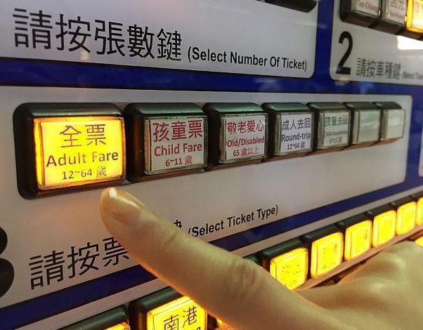 台湾鶯歌 台鉄自動販売機3.jpg