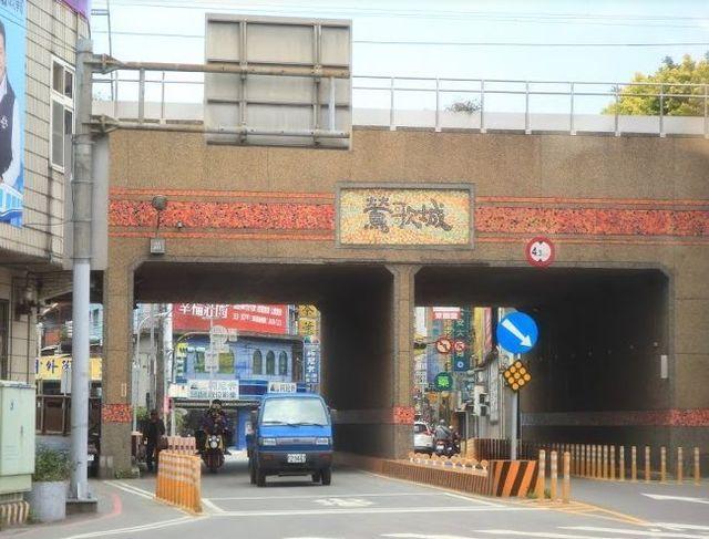 台湾鶯歌老街.jpg