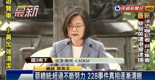台湾228事件.jpg