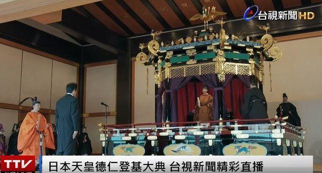 天皇即位式典2.jpg