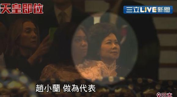 天皇即位式典4.jpg