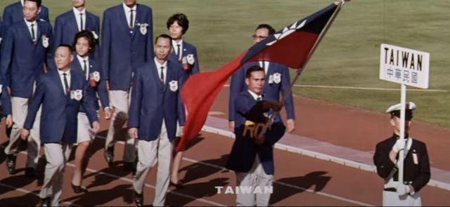 東京オリンピック 台湾選手団.jpg